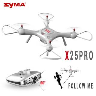 SYMA X25PRO DRONE GPS