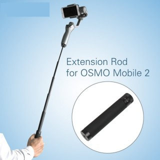 dji osmo mobile 2 extension rod