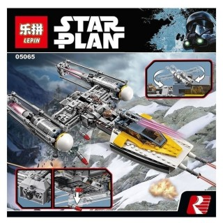 LEGO / LEPIN 05065 Genuine Star War Series The Y-wing Starfighter 691P