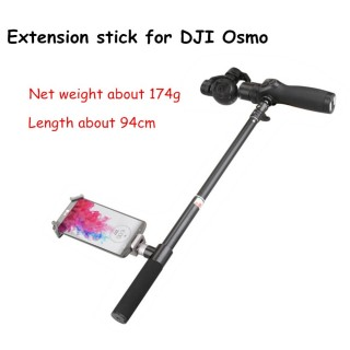 DJI OSMO EXTENSION ROD STICK