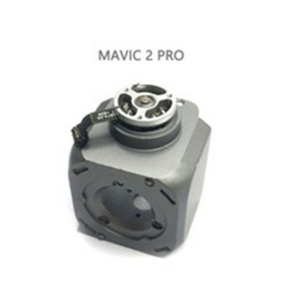 Dji Mavic 2 Pro Lens Frame with Pitch Motor - Mavic 2 camera frame