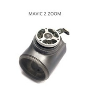 Dji Mavic 2 Zoom Lens Frame with Pitch Motor - Mavic 2 camera frame
