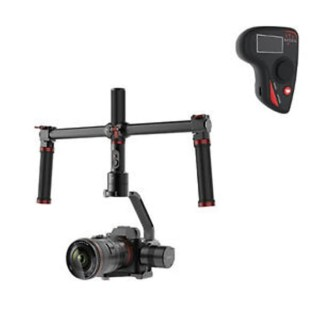 Moza Air DSLR Gimbal Stabilizer Plus Remote
