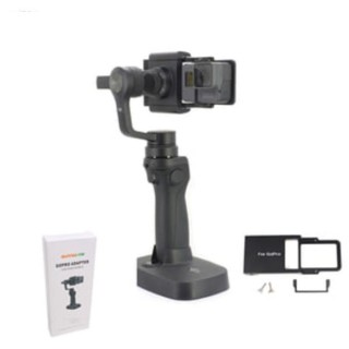 DJI OSMO MOBILE / FEIYU ADAPTOR FOR GOPRO HERO 4 / 5