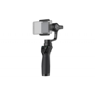 DJI Osmo Mobile (New) Open box